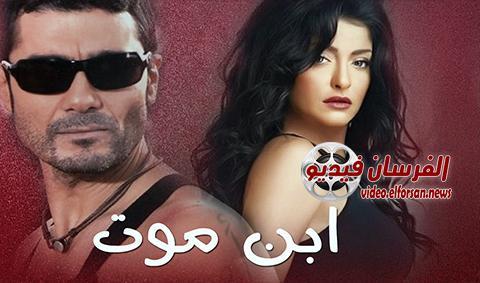 مسلسلات عربية