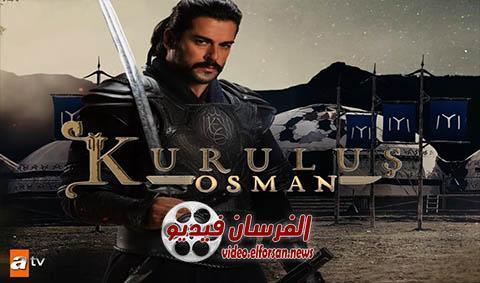 مسلسل المؤسس عثمان الحلقة 6 مترجمة